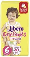 Libero Dry Pants XL 6 (13-20 кг) 30 шт ), РОССИЯ