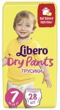 Libero Dry Pants XL Plus 7 (16-26 кг) 28 шт,  РОССИЯ   { 39356 }