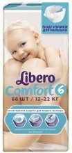 Libero Comfort fit 6 XL 12-22 кг 66 шт, Швеция    { 92061 }