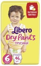 Libero Dry Pants XL 6 (13-20 кг) 46 шт ), РОССИЯ