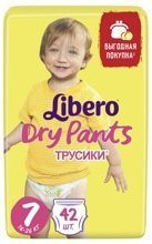Libero Dry Pants XL Plus 7 (16-26 кг) 42 шт ),  РОССИЯ