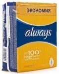Женск.г/прокл. ALWAYS Ultra Light      (40 шт) 3*, Венгрия